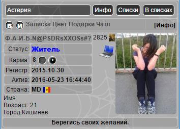 erotika-foto-golih-muzhchin
